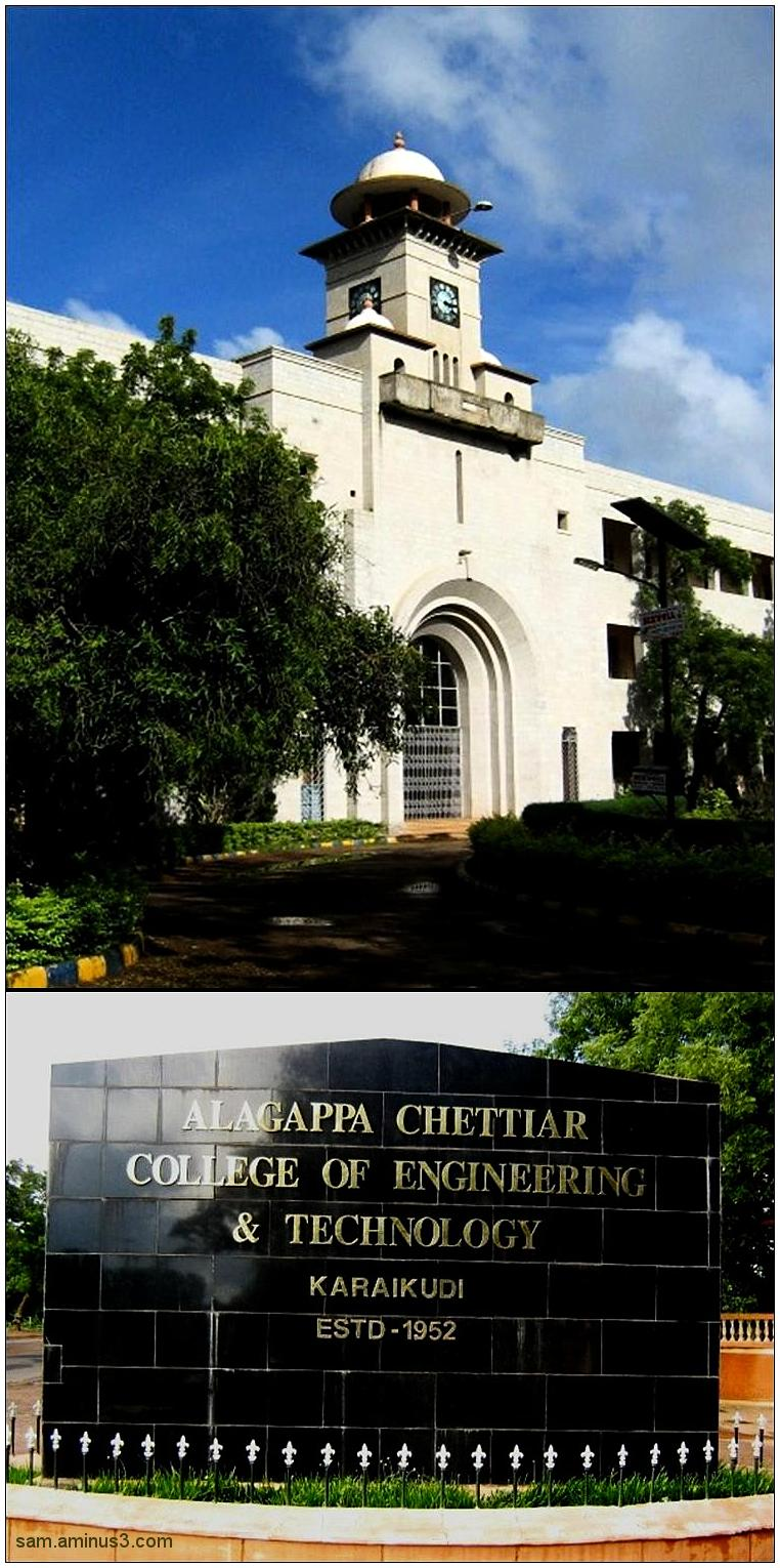 Alagappa Engineering College, Karaikudi