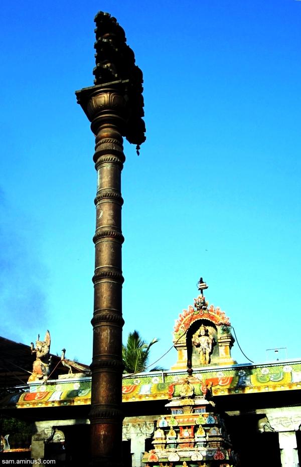 Siruvapuri Murugan Temple