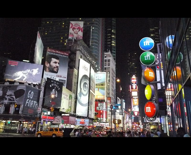 Mahmoud Ahmadinejad and advertisements