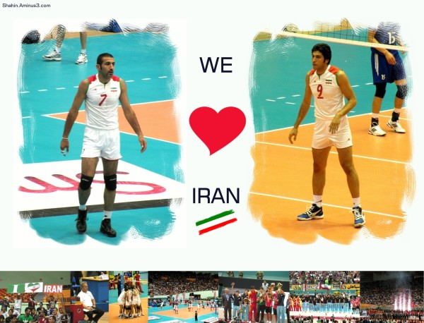 16th Asian Men's Volleyball Championship 2011