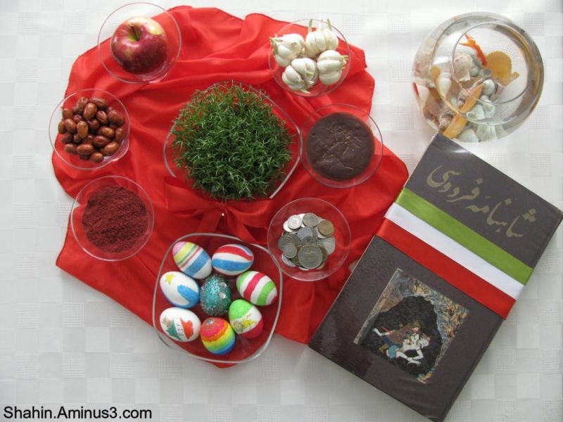 Happy Persian New Year 1390