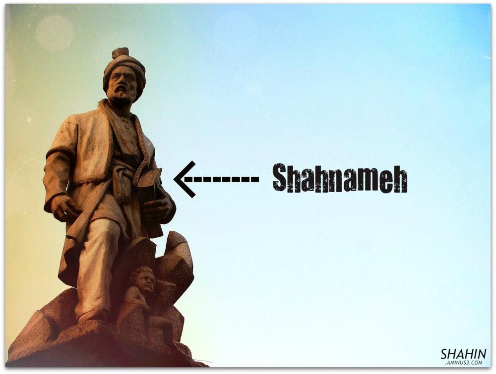 Ferdowsi Statue, فردوسی