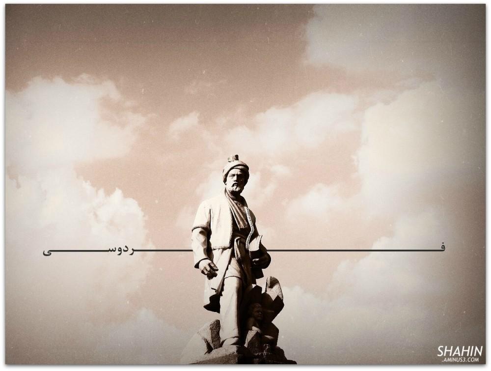 Ferdowsi Statue 08