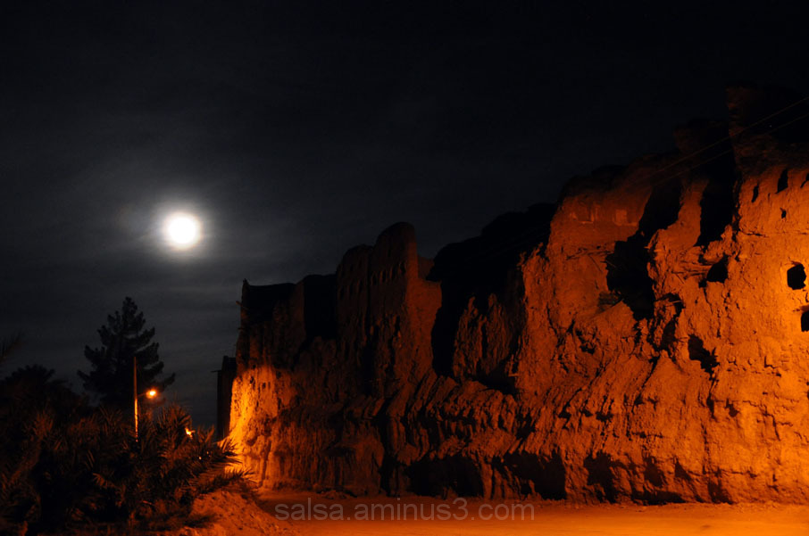 The Moon and  Castle