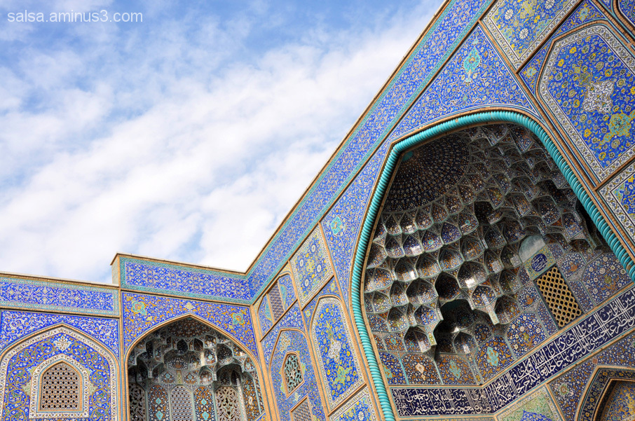 Isfahan`s sky