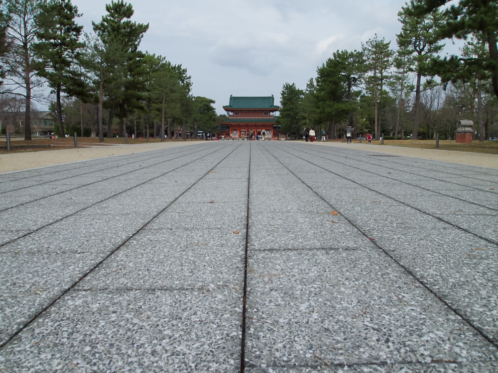 Road to A Shrine