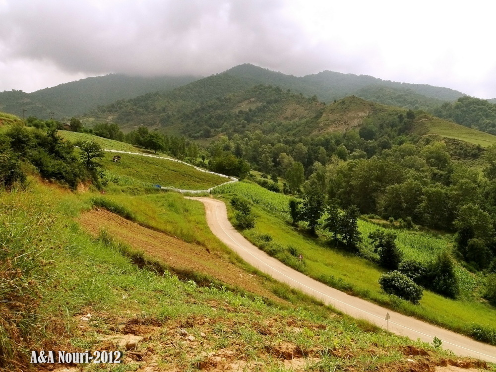 nature of Galikesh