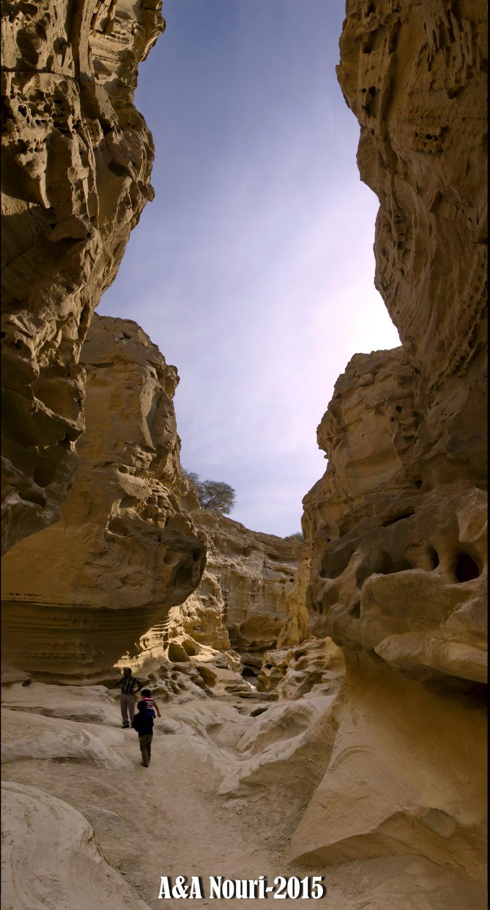 chahkouh strange valley