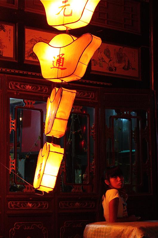 Chine (1)