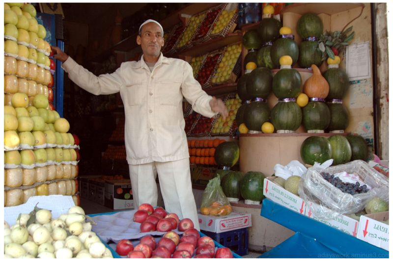 Cairo Fruit Vendor