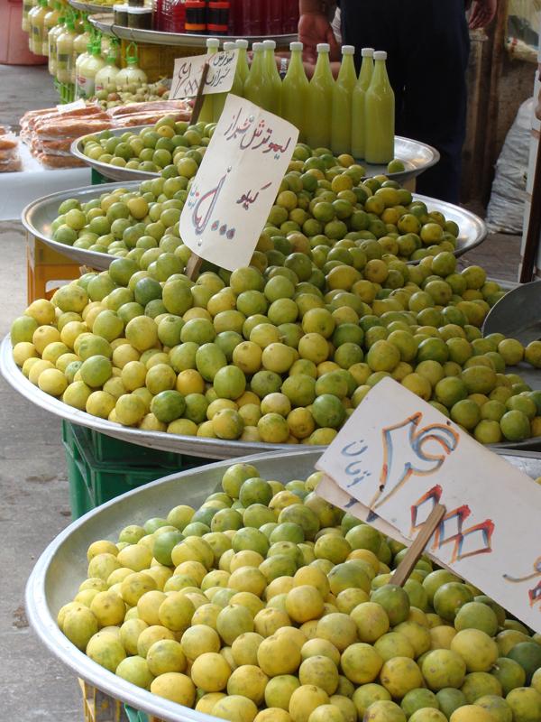لیمو لیمو لیمو آبلیمو