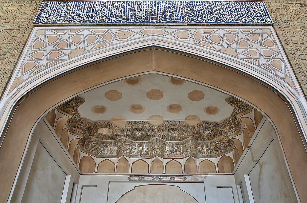 Jameh Mosque of Isfahan ***
