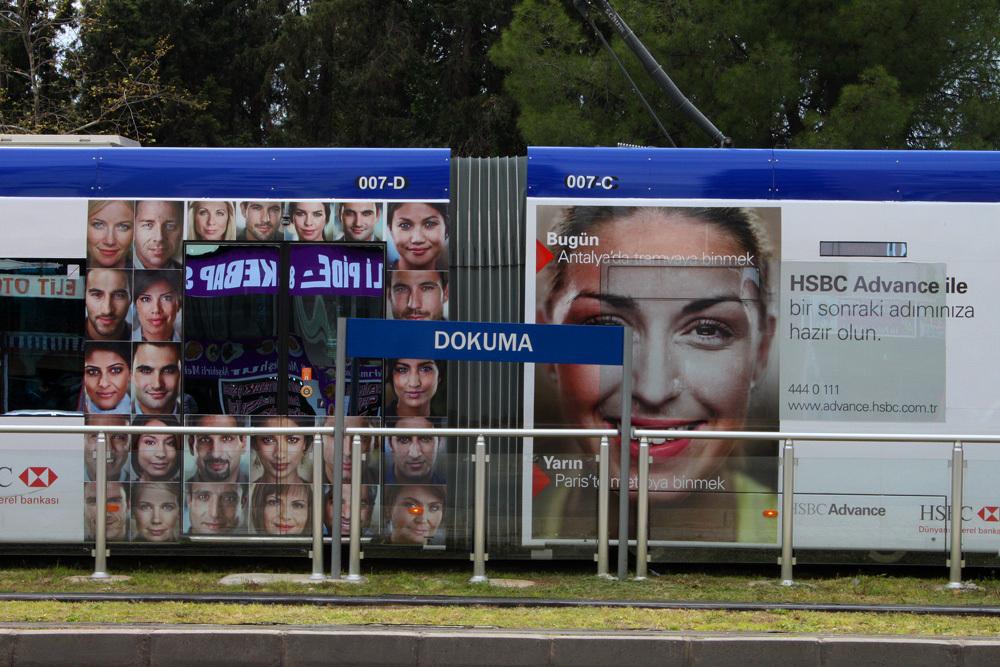 لبخندِ اتوبوسی