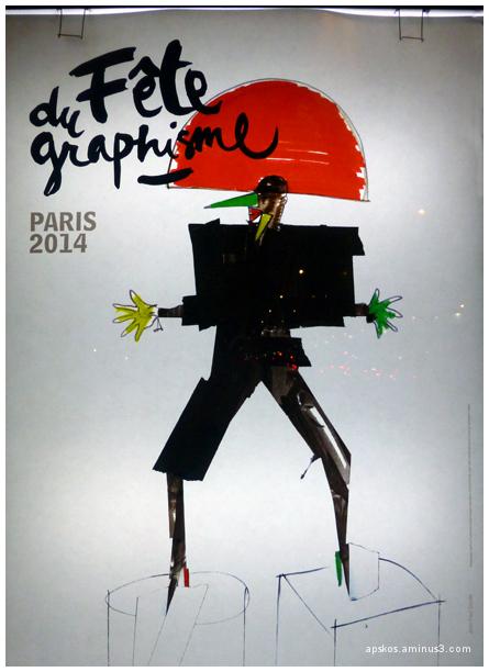 Paris, fête du graphisme.