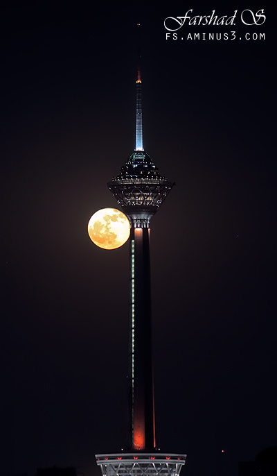 Moon & Milad Tower