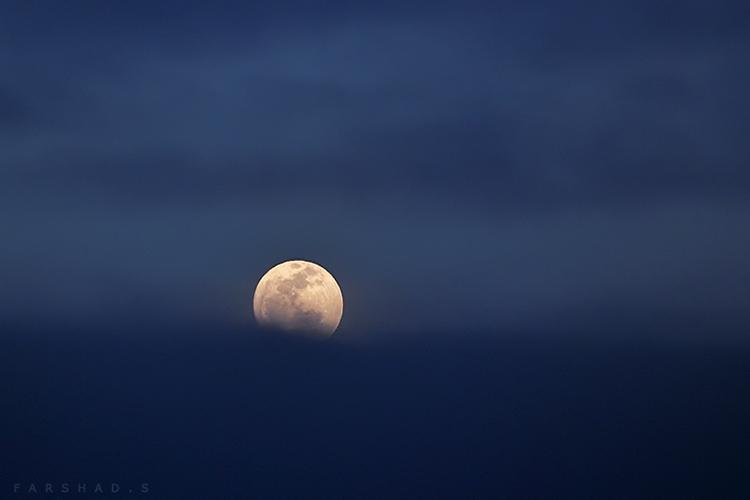 Moonrise, Ramsar