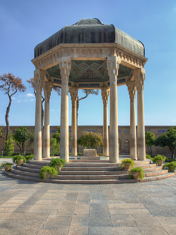 Hafezieh, shiraz
