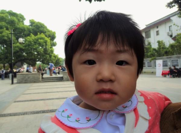 Children of China : 1