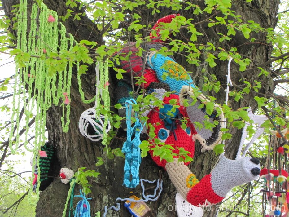 Toy tree!