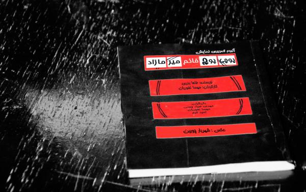 """Theatre Photography 2012"""
