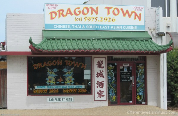 Dragon Town restaurant at Mornington
