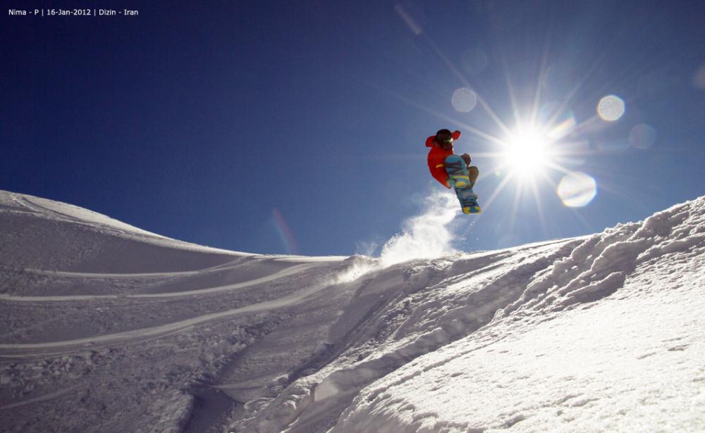 Jump & sun