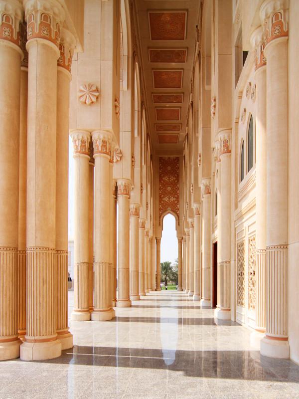 American University of Sharjah, Sharjah