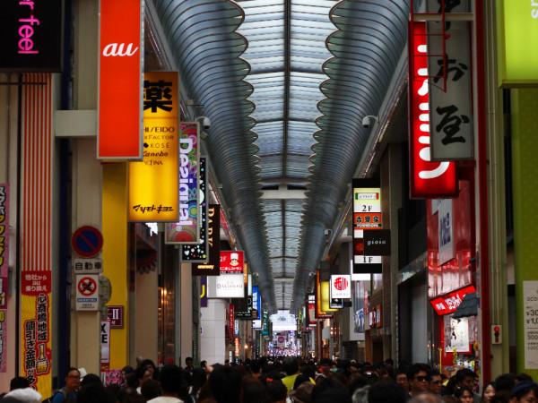 Shinsaibashi, Osaka, Japan