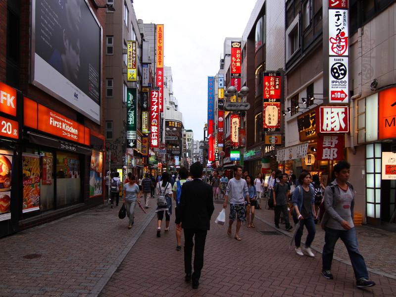 Shibuya, Tokyo, Japan