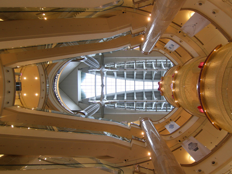 Taipei 101 Mall, Taipei, Taiwan