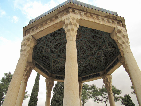 Hafez Mausolem
