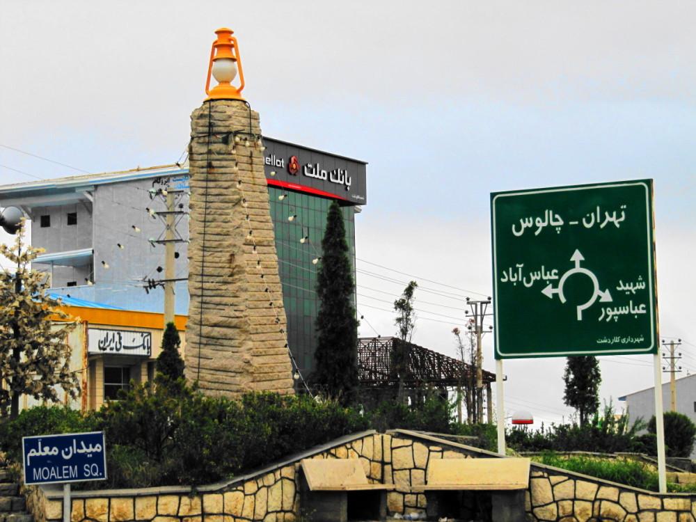 Kelardasht Chalus Mazandaran Iran
