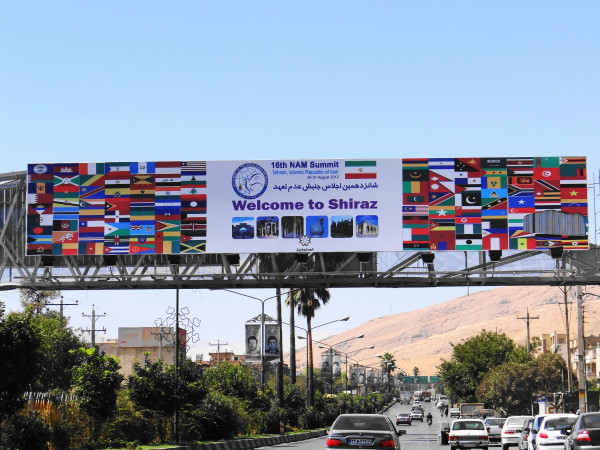 welcome shiraz NAM-Summit
