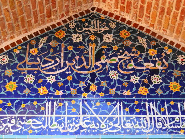 northwest iran ardabil Sheikh-Safi-ad-din-Ardabili