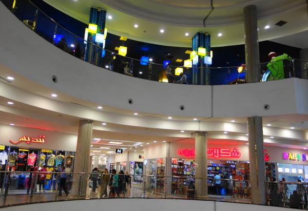qeshm island persian-gulf city-center mall
