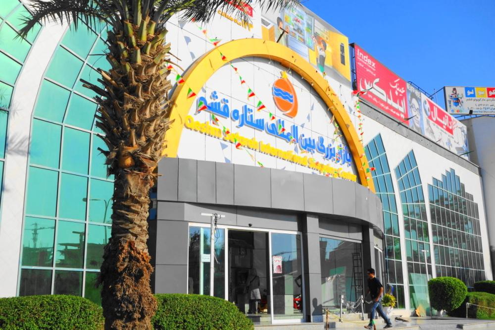 qeshm island persian-gulf mall dargahan