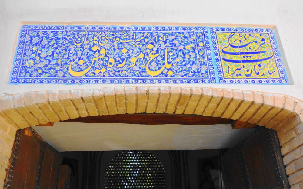 kashan fin-garden Qajar-dynasty باغ-فین کاشان قجر