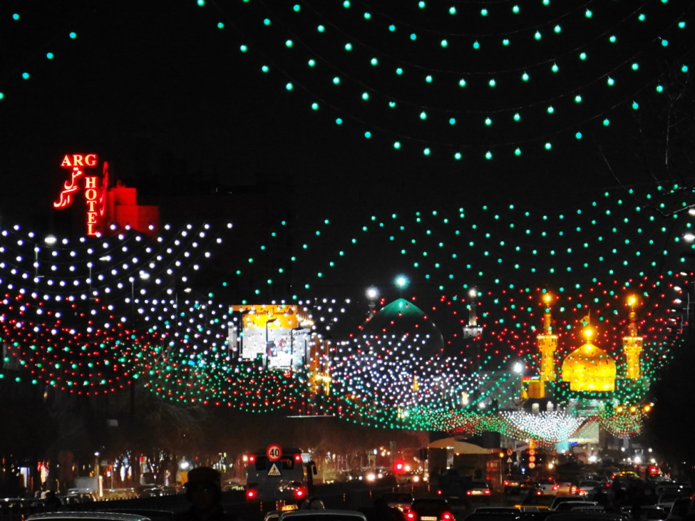 Mashad emam-reza birthday Clement امام-رضا رئوف