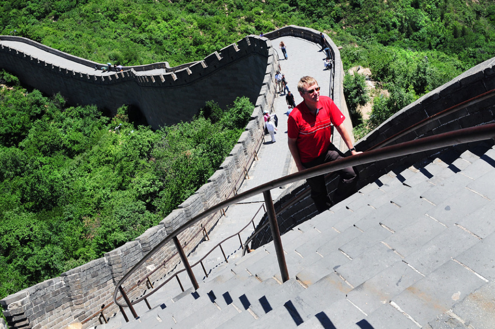 wall China