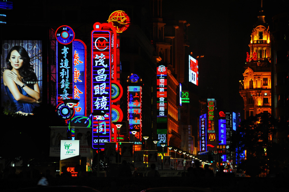 Shanghai Nanjing Road night lights