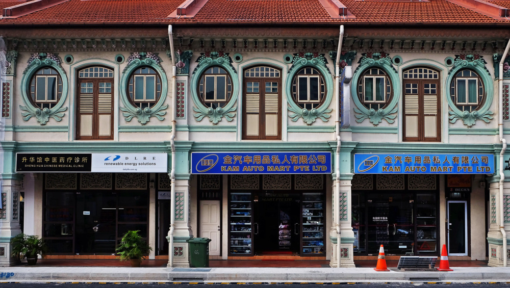 Shop Fronts - Little India, Singapore