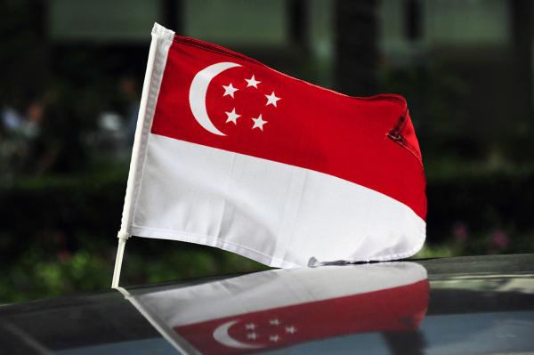 Majulah Singapura!