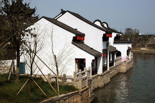 Jiangnan Houses