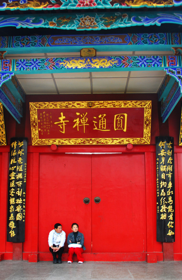 door red temple Kunming