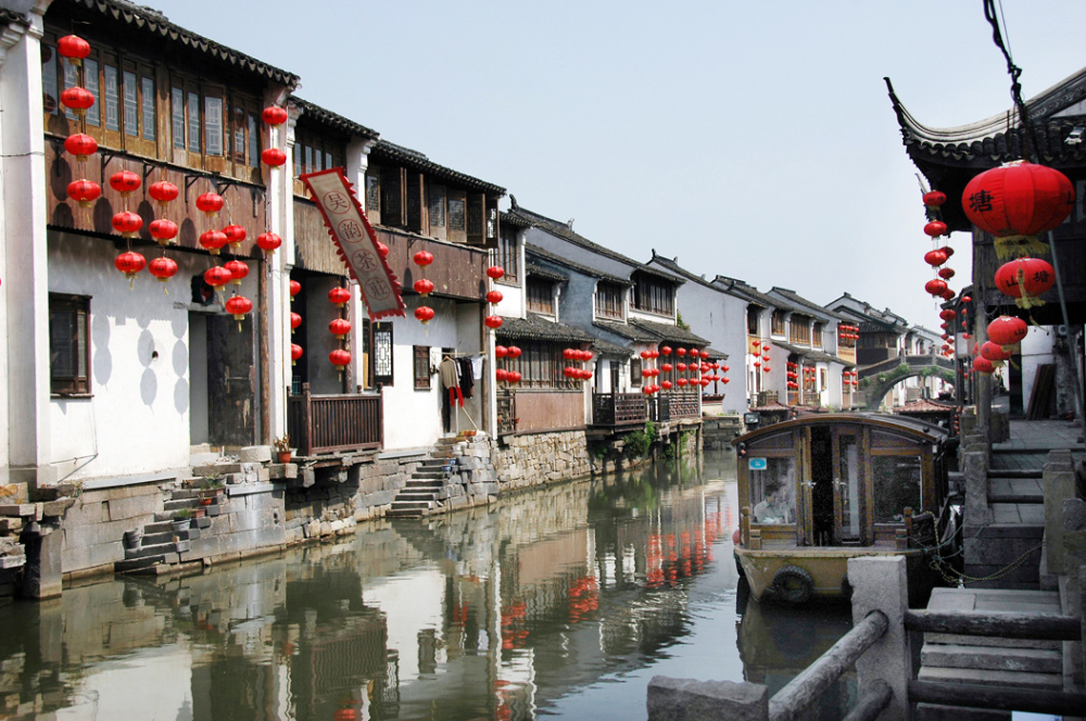 Reflections in a Suzhou Canal