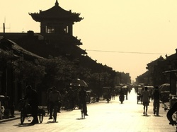 Pingyao China Asia 2/3