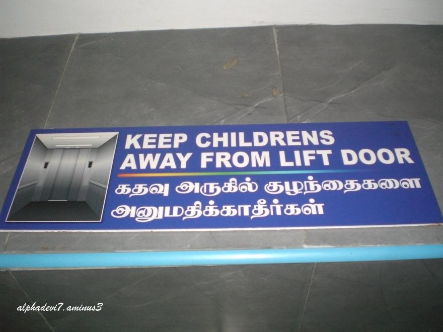 CHILDRENS ?