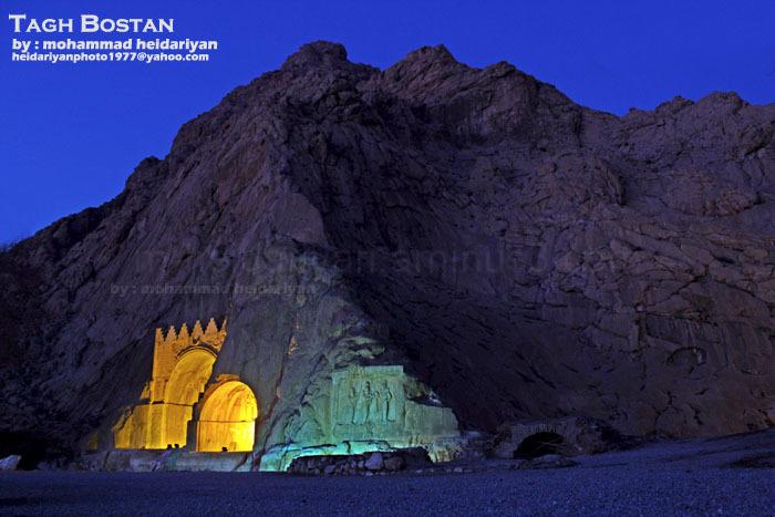 iran.kermanshah