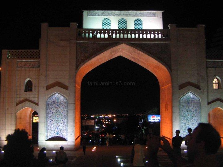 Darvaze Quran — in Shiraz, Fars.