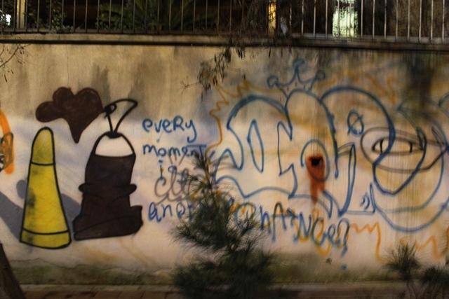 گرافیتی 06